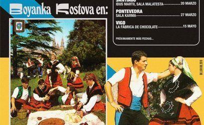 Agenda de Pontevedra en marzo 2020. Conciertos en la ciudad de Pontevedra en el mes de marzo